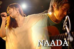 NAADA-s.JPG